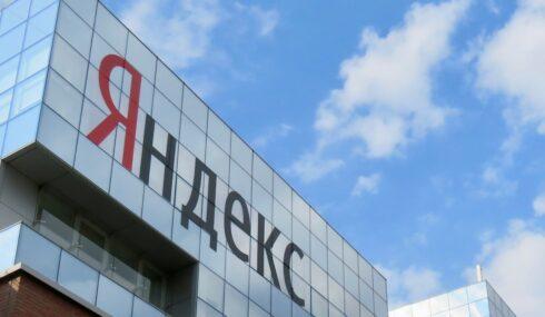 Пользователи Яндекса получили возможность управлять своими данными